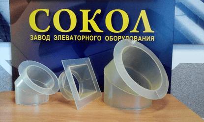 вставки из полиуретана Харьков